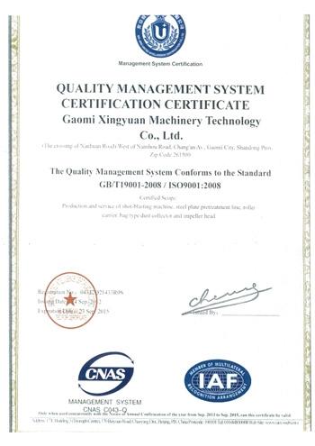 点击查看详细信息<br>标题:Quality management system certification 阅读次数:1678
