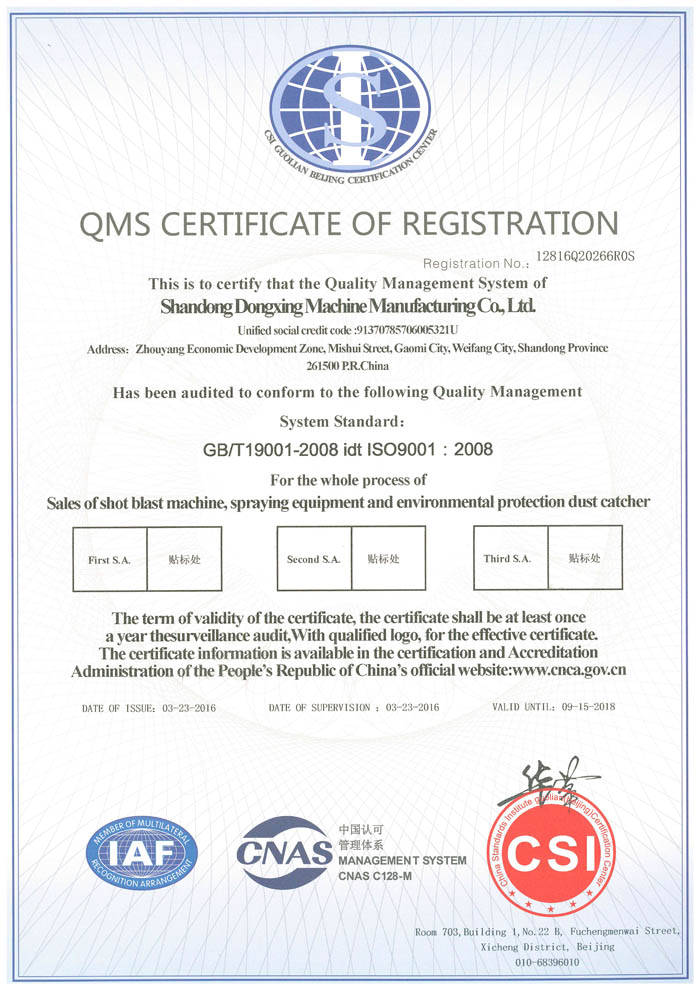 点击查看详细信息<br>标题:质量体系认证书英文 阅读次数:1633