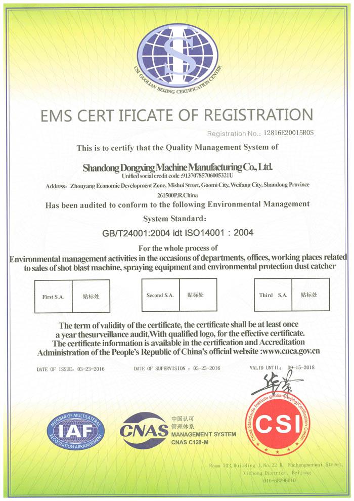 点击查看详细信息<br>标题:东兴机械环境认定证书英文 阅读次数:1505