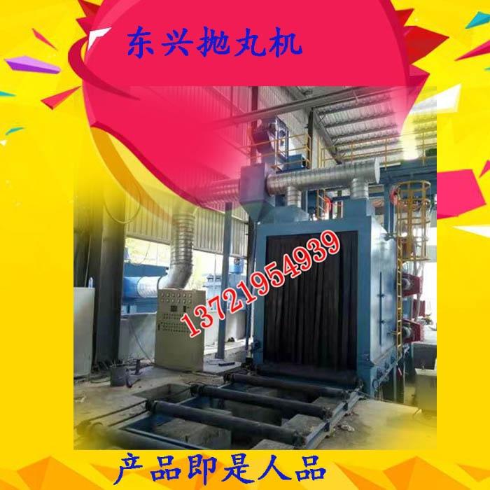 点击查看详细信息<br>标题:钢结构雷火竞技供应商 阅读次数:807