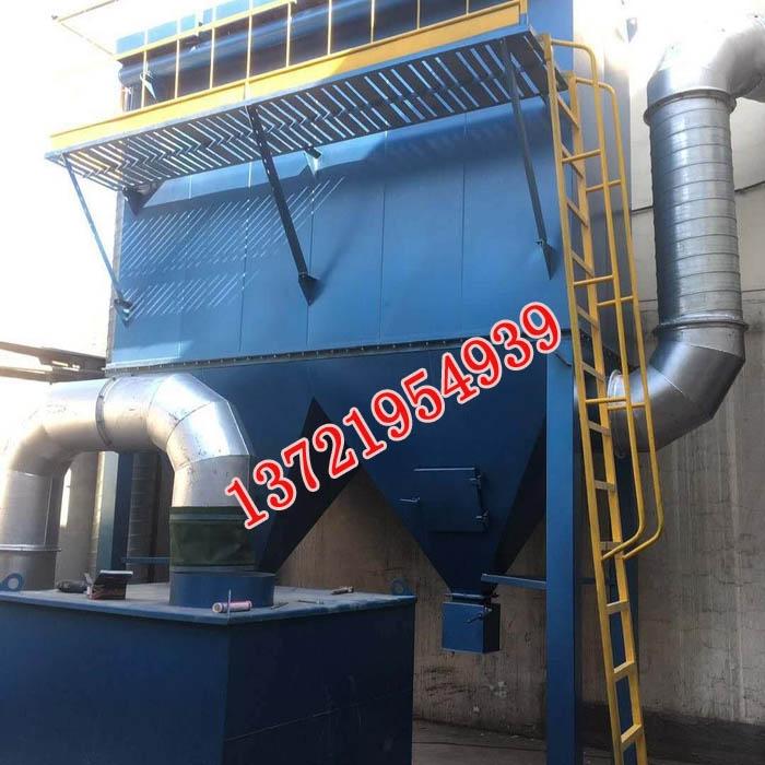 点击查看详细信息<br>标题:环保除尘器专业厂家 阅读次数:807